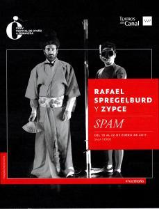 spam-cartel